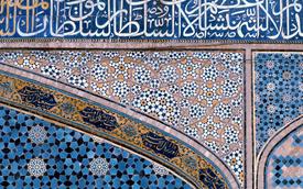 islamic mosiac